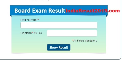 Special BSTC Merit List 2020,  AIOAT Cut Off Marks Result releases