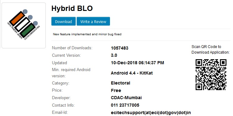 Hybrid BLO App Download 2019 : Hybrid BLO Register App Hybrid BLO Register App Version 11