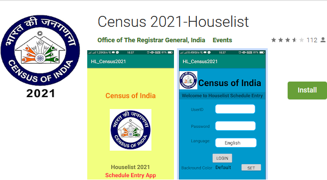 Census 2021 House Hold Apps download